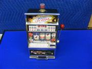 Casino Collectible LAS VEGAS BANK COIN MACHINE